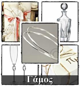 6d5e0b0de42 Παντός τύπου κεριά - Ότι καλύτερο κυκλοφορεί στον χώρο του γάμου & της  βάπτισης - Αμέτρητες επιλογές διακόσμησης