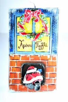 Χειροποίητη κέρινη πόρτα με στεφάνι Άγιος Βασίλης στο τζάκι 23*14