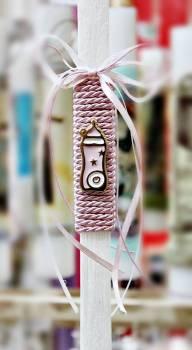 18122 Μπιμπερό ροζ