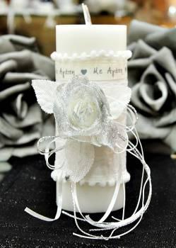 Χειροποίητο διακοσμητικό αρωματικό κερί ''Με Αγάπη'' 8x20cm