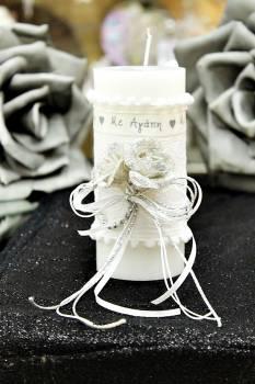 Χειροποίητο διακοσμητικό αρωματικό κερί με μπουκέτο ''Με Αγάπη'' 6.5x15cm