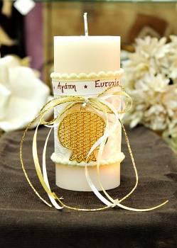 Χειροποίητο διακοσμητικό αρωματικό ιβουάρ κερί με χρυσό ρόδι και ευχές 6.5x15cm