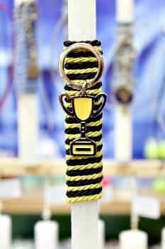 Πασχαλινή λαμπάδα 20012 μπρελόκ κίτρινο κύπελο Ύψος 25
