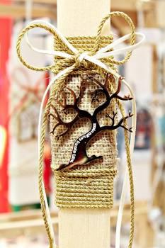 Πασχαλινή λαμπάδα 19056 δέντρο ζωής με ευχές σε λινάτσα Ύψος 25
