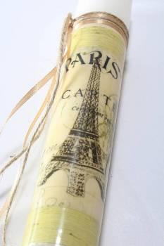 17Ε017 Παρίσι εκρού