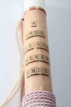 17Ε020 A true love story never ends (pink)
