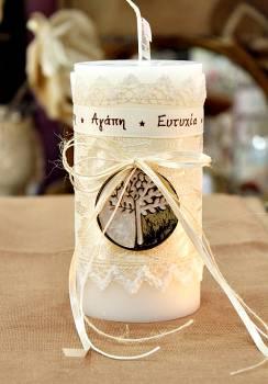 Αρωματικό κερί στολισμένο με ευχές και γούρι 8x15cm