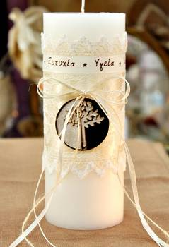 Αρωματικό κερί στολισμένο με ευχές και γούρι 8x20cm