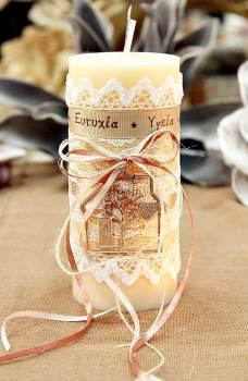 Χειροποίητο διακοσμητικό αρωματικό κερί με μεταλλικό μπρονζέ σπίτι 6,50x15cm